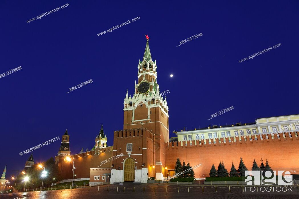 Stock Photo: Spasskaya tower at Kremlin, Moscow, Russia.