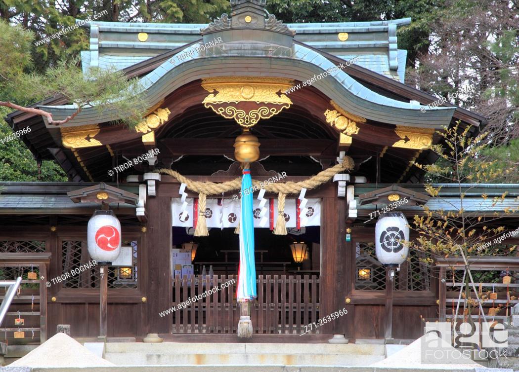 Imagen: Japan; Kyoto, Hachidai-jinja Shrine, .