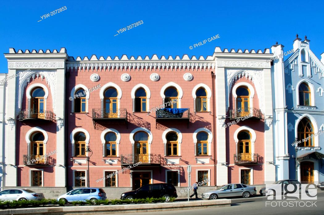 Stock Photo: Streetscape on the east bank of the river, Tbilisi, Georgia.