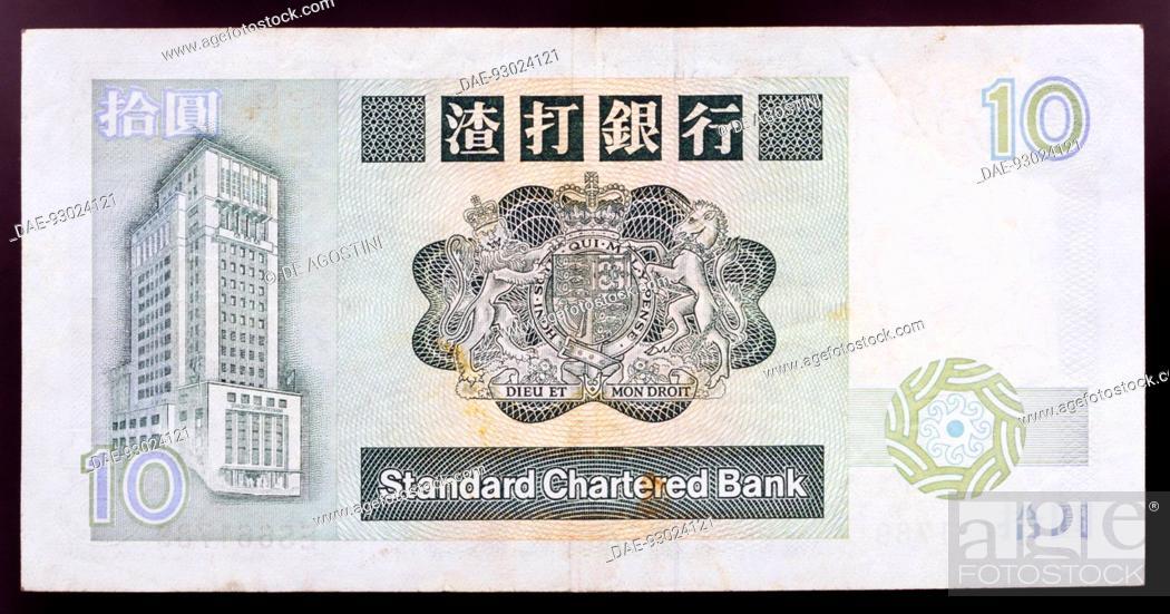 Imagen: 10 dollars banknote, 1990, reverse, building. Hong Kong, 20th century.
