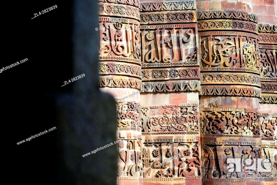 Stock Photo: India, Delhi, Qutb Minar (Qutub, Qutab) listed as World Heritage by UNESCO, 13th century minaret, 72m high, 14m diameter at the base, sculpture details.
