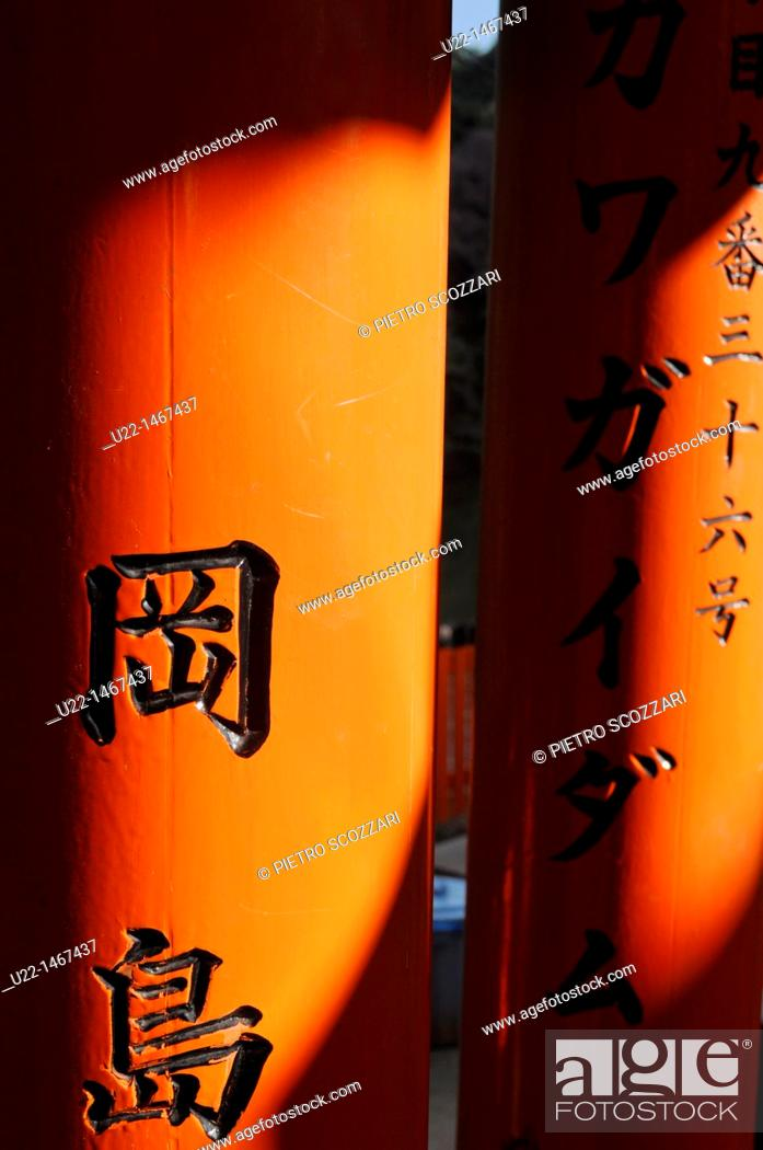 Stock Photo: Kyoto (Japan): columns of Torii (traditional Japanese gate most commonly found at the entrance of or within a Shinto shrine.