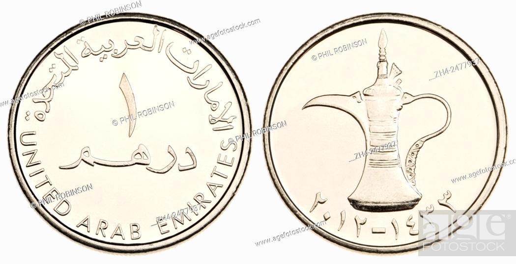 United Arab Emirates Coin 1 Dirham Showing Tea Pot Stock Photo