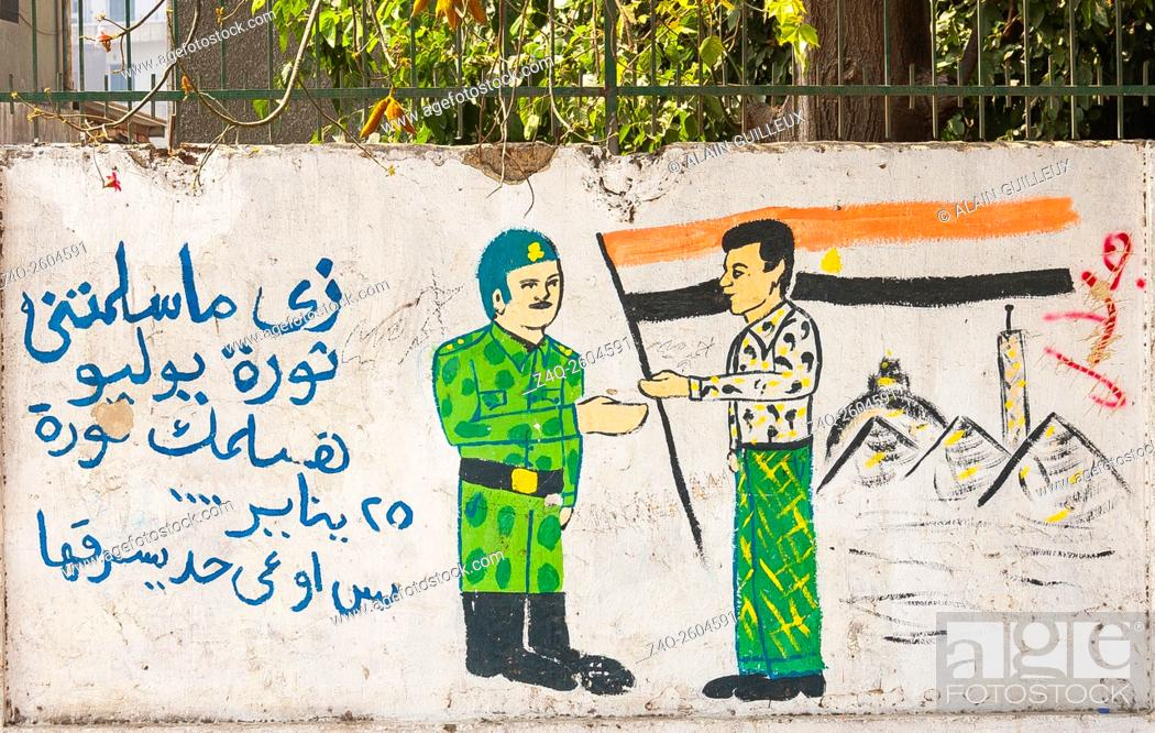 Stock Photo: Egypt, Cairo, graffiti of the Egyptian revolution. The Army and the Egyptian people together ?.