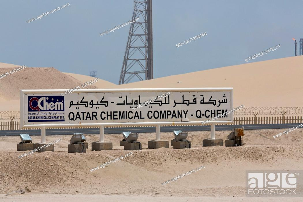 Qatar - Around Mesaieed - Petroleum or oil industry in the