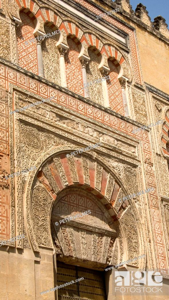 Stock Photo: Door of the old Mosque in Cordoba now Cathedral  Andalusia  Spain  Unesco Word Heritage Site.
