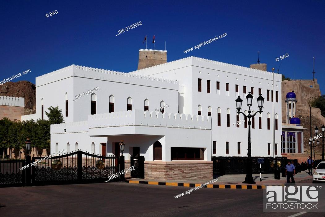 Stock Photo: Bait Garaiza, an old trading house, Muscat, Oman, Arabian Peninsula, Middle East, Asia.