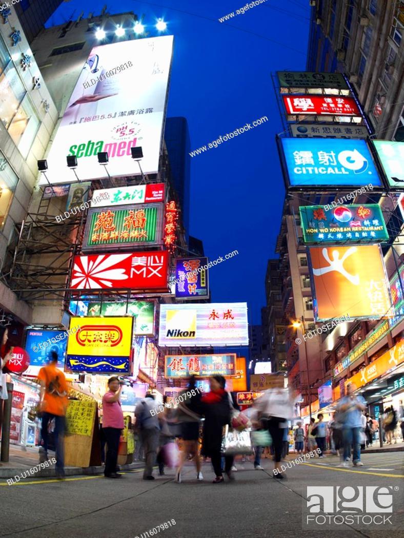 Stock Photo: Advertising Signs on Sai Yeung Choi Street, Mongkok, Hong Kong.