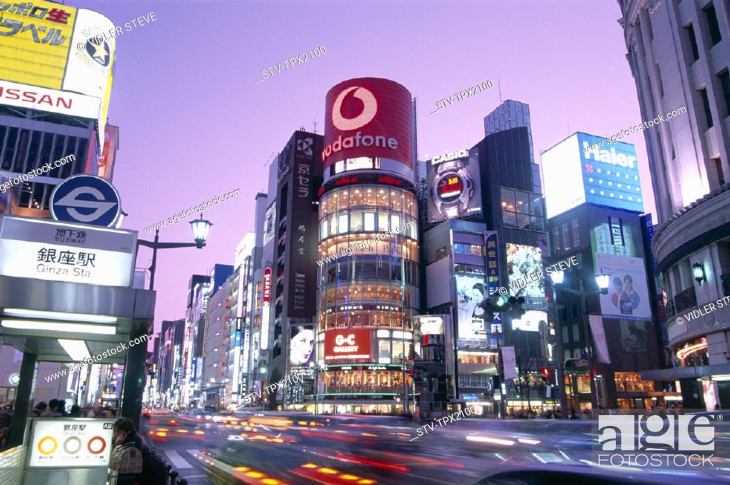 Stock Photo: Asia, Ginza, Holiday, Honshu, Japan, Landmark, Night, Tokyo, Tourism, Travel, Vacation, View,.