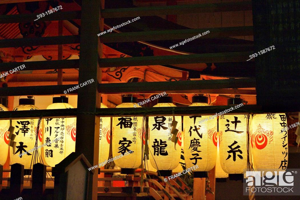 Stock Photo: Japanese paper lanterns lit up at Yasaka Shrine at night.