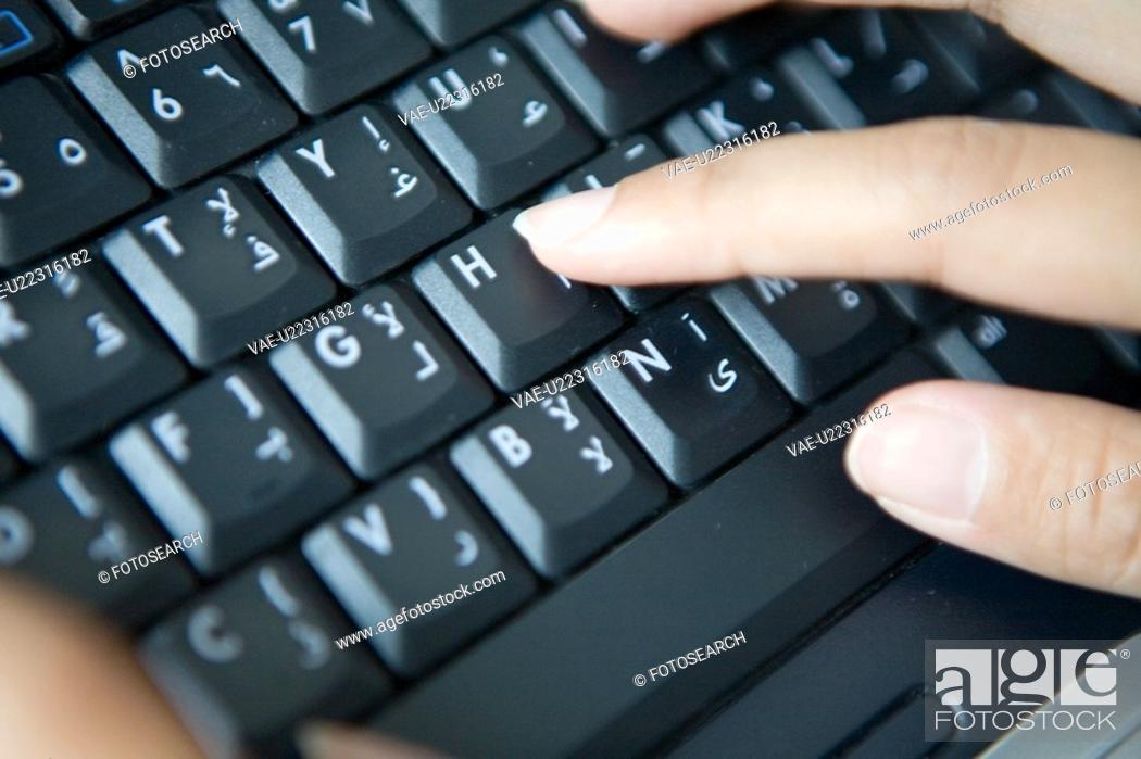 Stock Photo: business, typing, keyboard, Arabic.