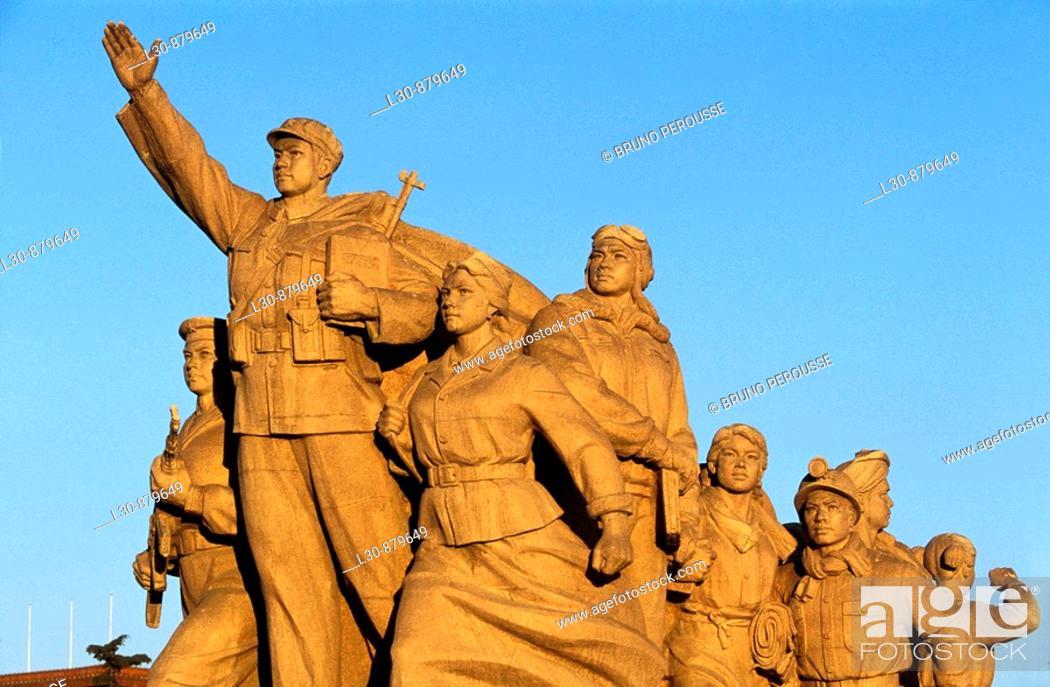 Stock Photo: Monument in Tiananmen square, Beijing, China.