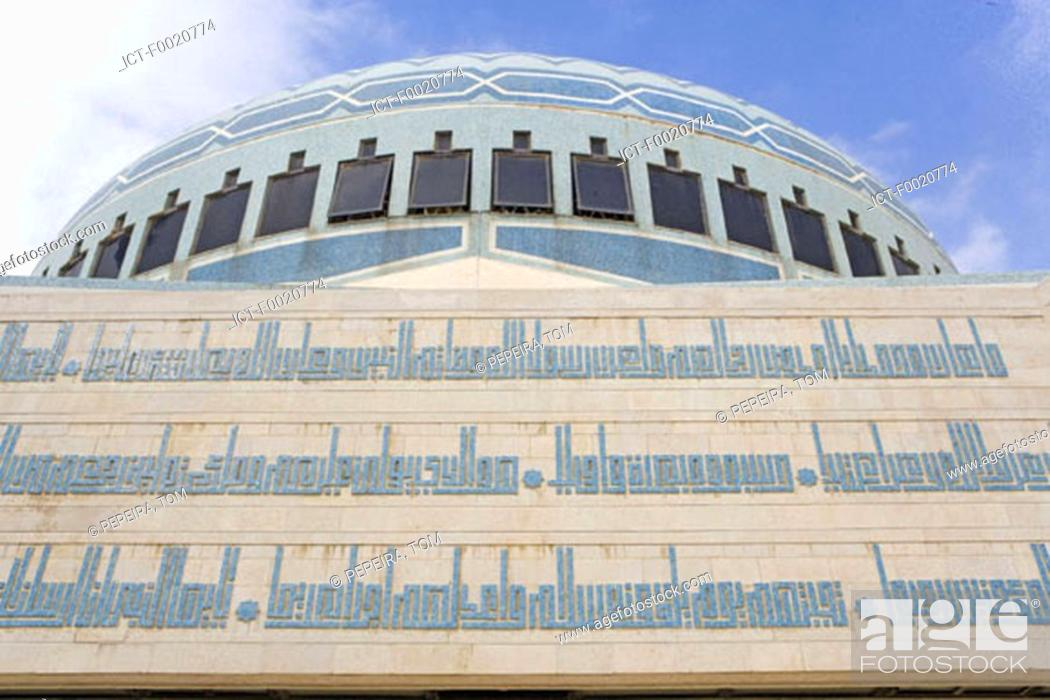 Stock Photo: Jordan, Amman, Blue Mosque.