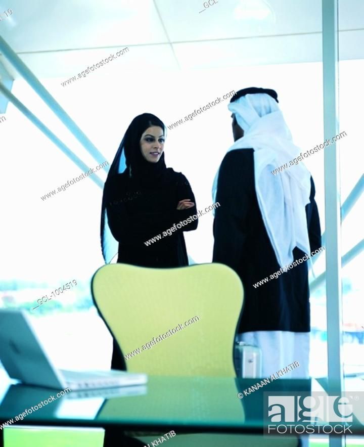 Stock Photo: Arab businesspeople in the office.