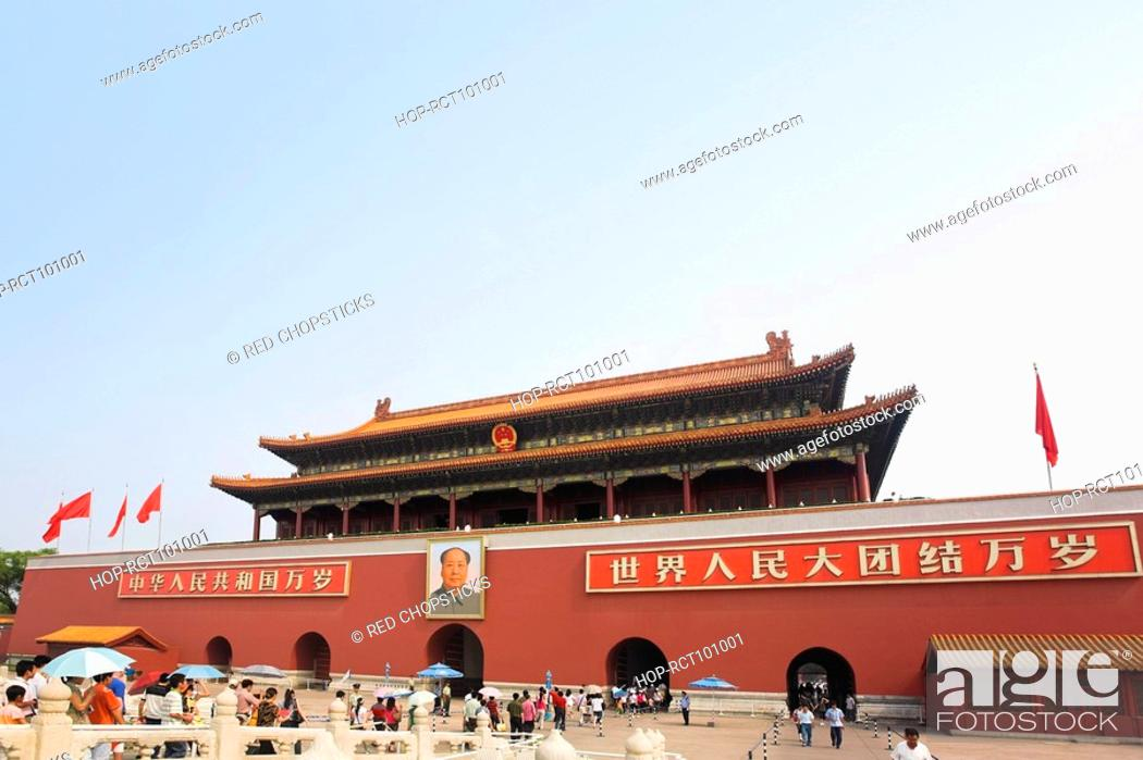 Stock Photo: Facade of a building, Tiananmen Gate Of Heavenly Peace, Tiananmen Square, Beijing, China.