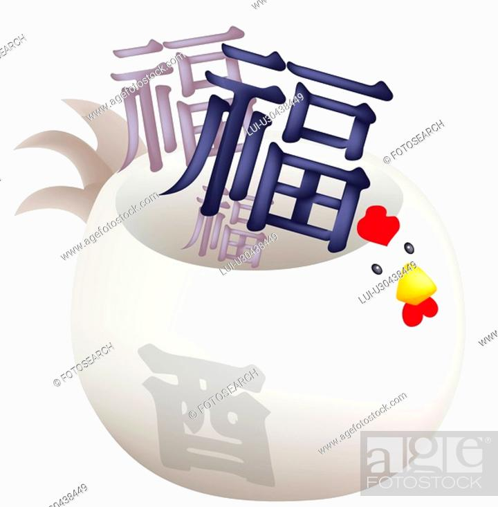 Stock Photo: 12 earth branches, new year, card, new year`s card, tradition, animal, japan.