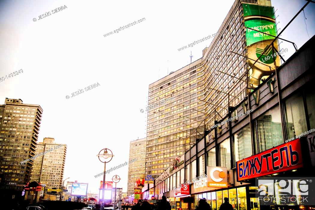 Stock Photo: New Arbat street in Moscow, Russia.