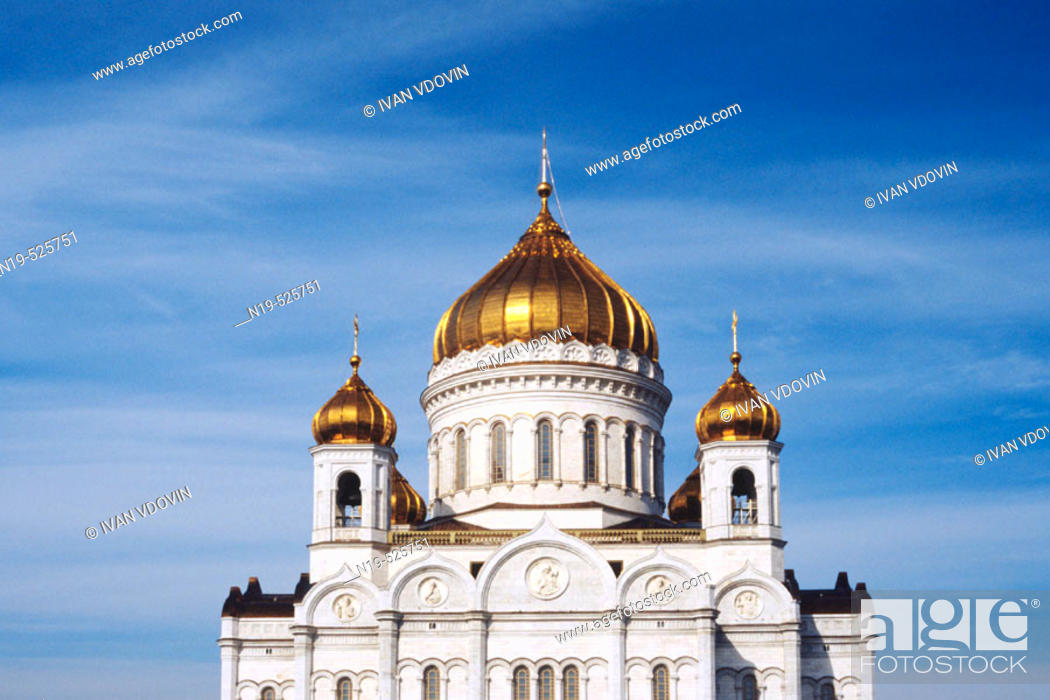 Stock Photo: Cathedral of Christ the Saviour, Moscow, Russia.