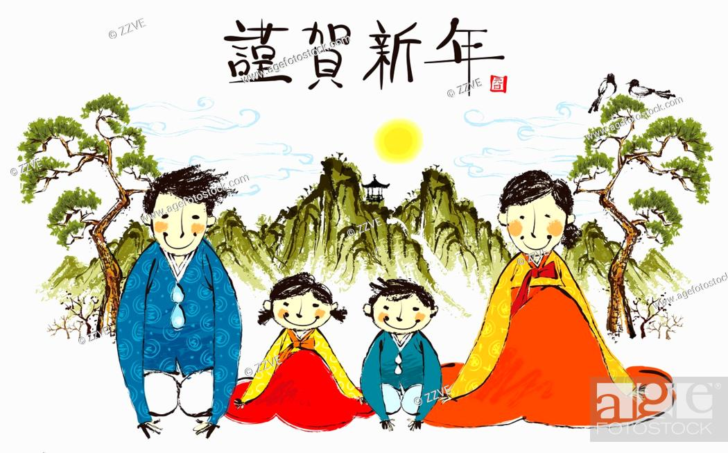 Stock Photo: Vector Chinese family portrait.