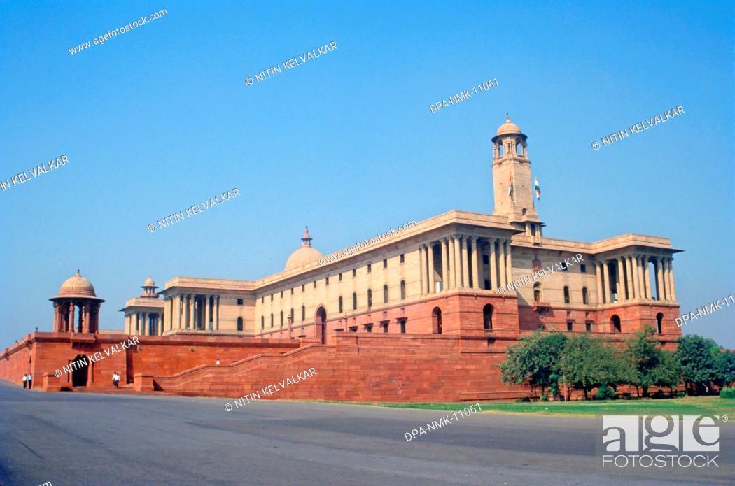 Stock Photo: The Secretariat Complex, New Delhi, India.