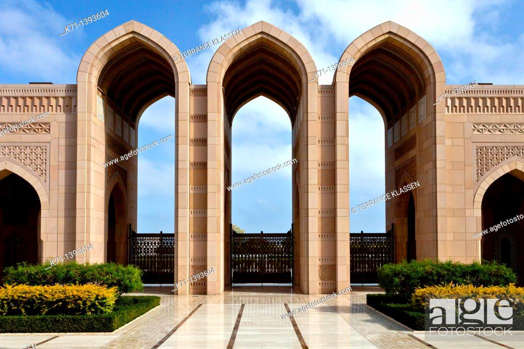 Stock Photo: Architecture with arches at the Grand Mosque in Muscat, Oman.