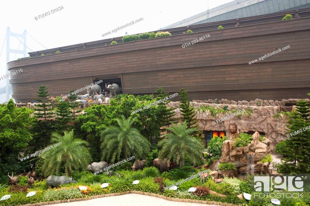 Stock Photo: Noah's Ark, Ma Wan, Hong Kong.