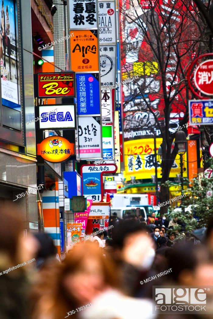 Stock Photo: Tokyo, a city with over 12 million people is one of the most vibrant in the world. Every corner reveals creative design and color throughout the bustling city.