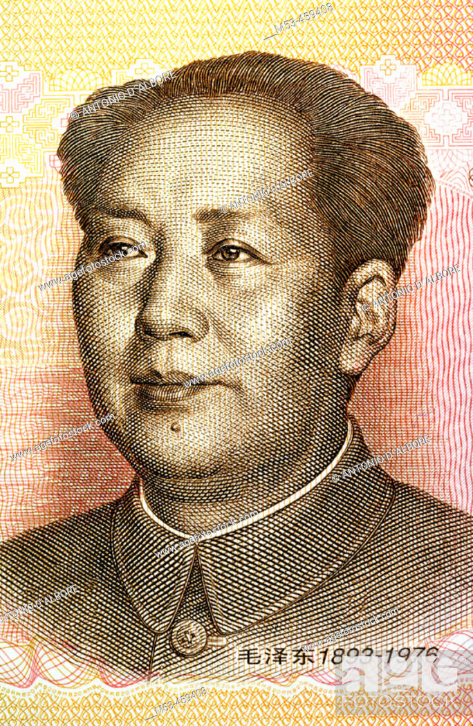 Stock Photo: Mao Zedong drawing on a chinese banknote. China. Asia.