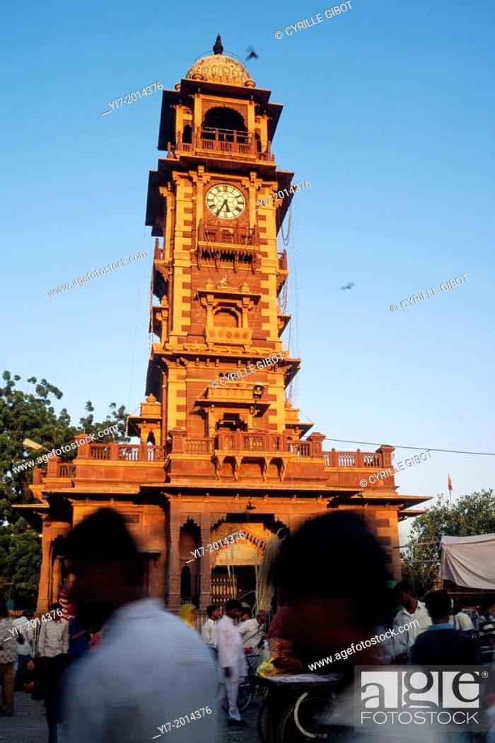 Stock Photo: The Clock Tower, Jodhpur, Rajasthan, India.