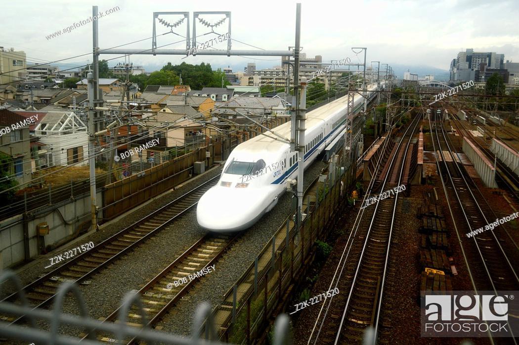 Stock Photo: Shinkansen at Kyoto, Japan.
