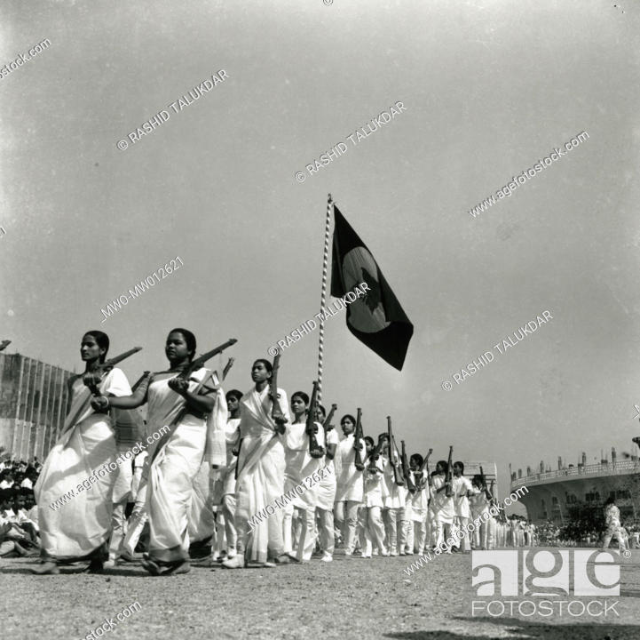 A march past of Awami Students' League in the Outer Stadium
