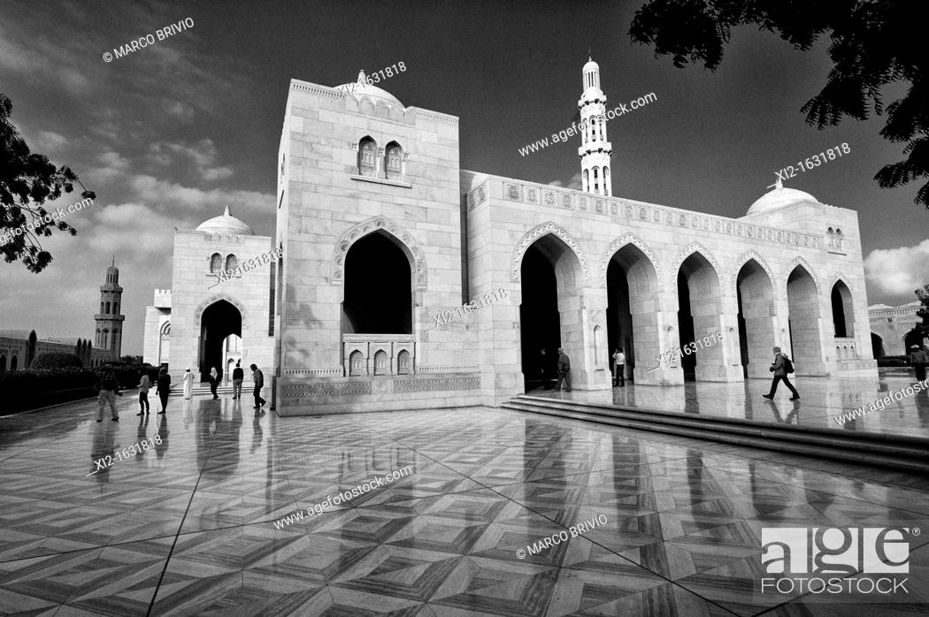 Stock Photo: Al-Ghubrah & Ghala, also known as the Grand Mosque  Muscat, Oman.