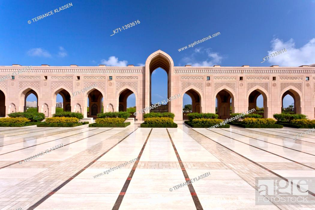 Stock Photo: Grand Mosque buildings with arch architecture in Muscat, Oman.