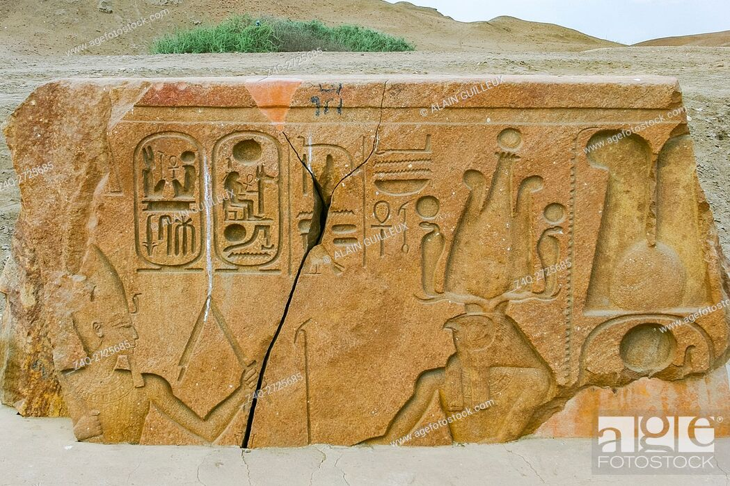 Stock Photo: Egypt, Nile Delta, Tanis, relief on the modern processional way to the temple : Ramses runs in front of the god Horakhty.