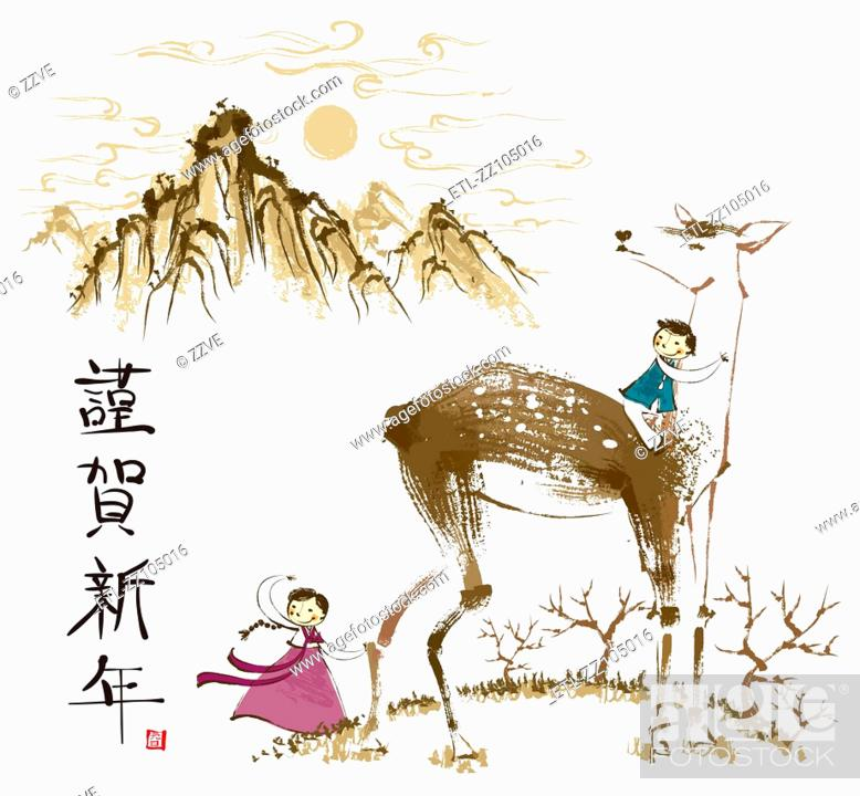 Stock Photo: Children playing with deer and chinese text.