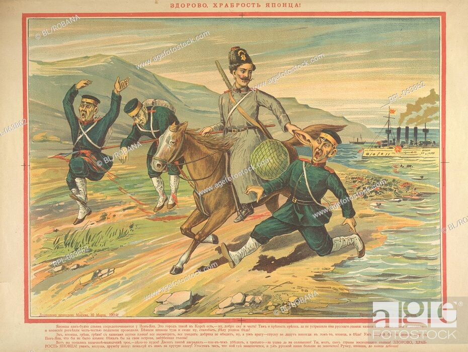Imagen: Cossack 'Hi there famous Japanese courage!' How a Russian Cossack killed three Japanese soldiers. Image taken from A set of Russian cartoons on the.
