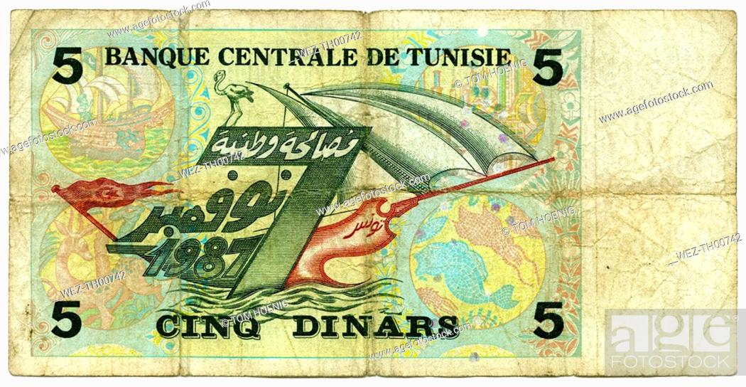 Stock Photo: Five dinar Banknote, close-up.