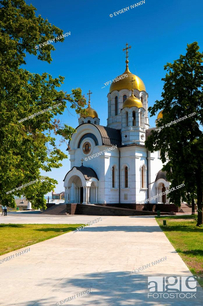 Stock Photo: Path to St George the Victorious church in Samara city Russia.