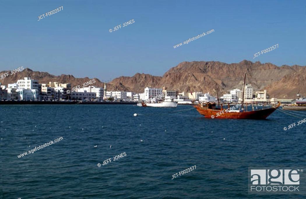 Stock Photo: Oman, Muscat, Mutrah area, the corniche.
