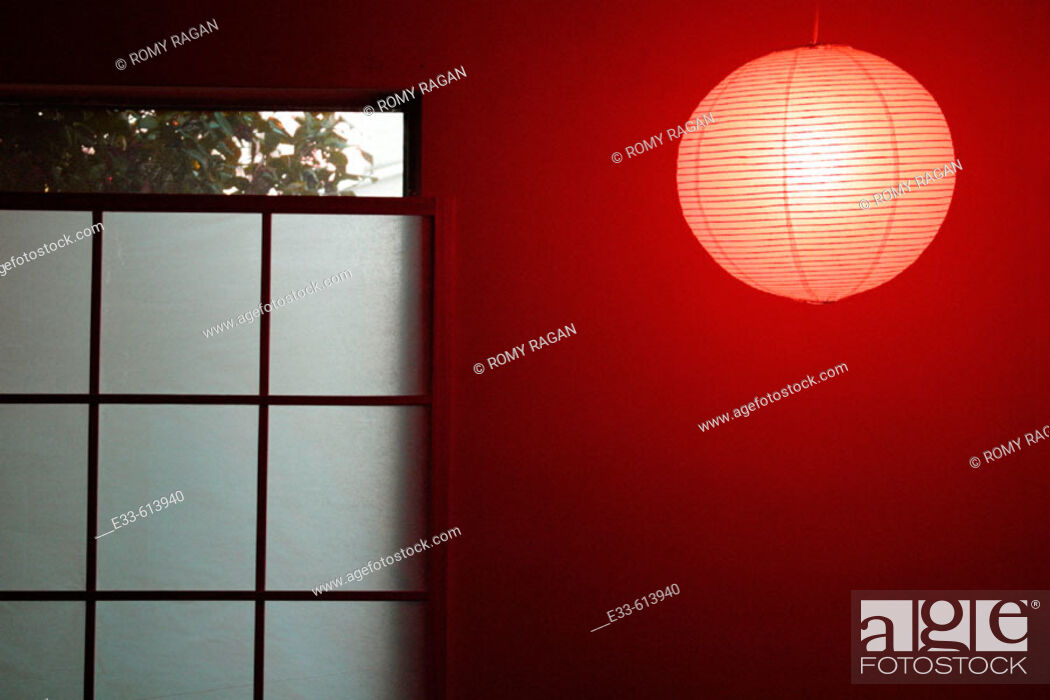 Stock Photo: Red room.