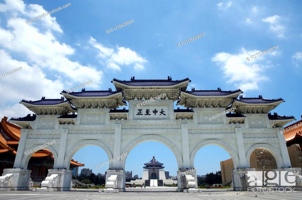 Stock Photo: Arch of Chiang Kai-Shek Memorial Hall, Taiwan.