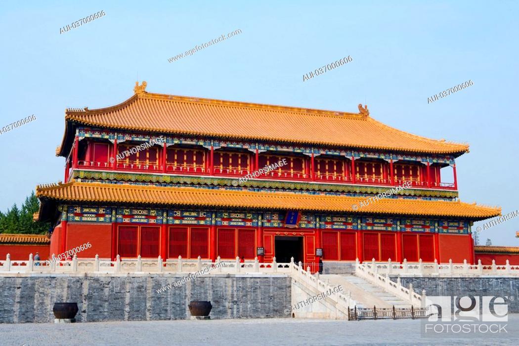 Stock Photo: China - Beijing PÚkin - Forbidden City - The Rightness Gate Duanmen - The Palace of Supreme Harmony Taihemen.