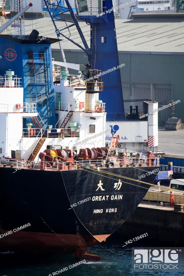 Stock Photo: Ship in the commercial docks, La Coruna City, Galicia, Europe.