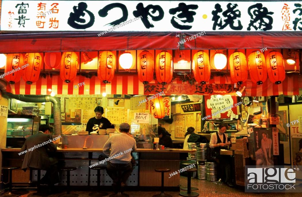 Japan Asia Honshu Tokyo Ginza Japanese Food Japanese Fast Food Restaurant Restaurants Stock Photo Picture And Rights Managed Image Pic H44 10827301 Agefotostock