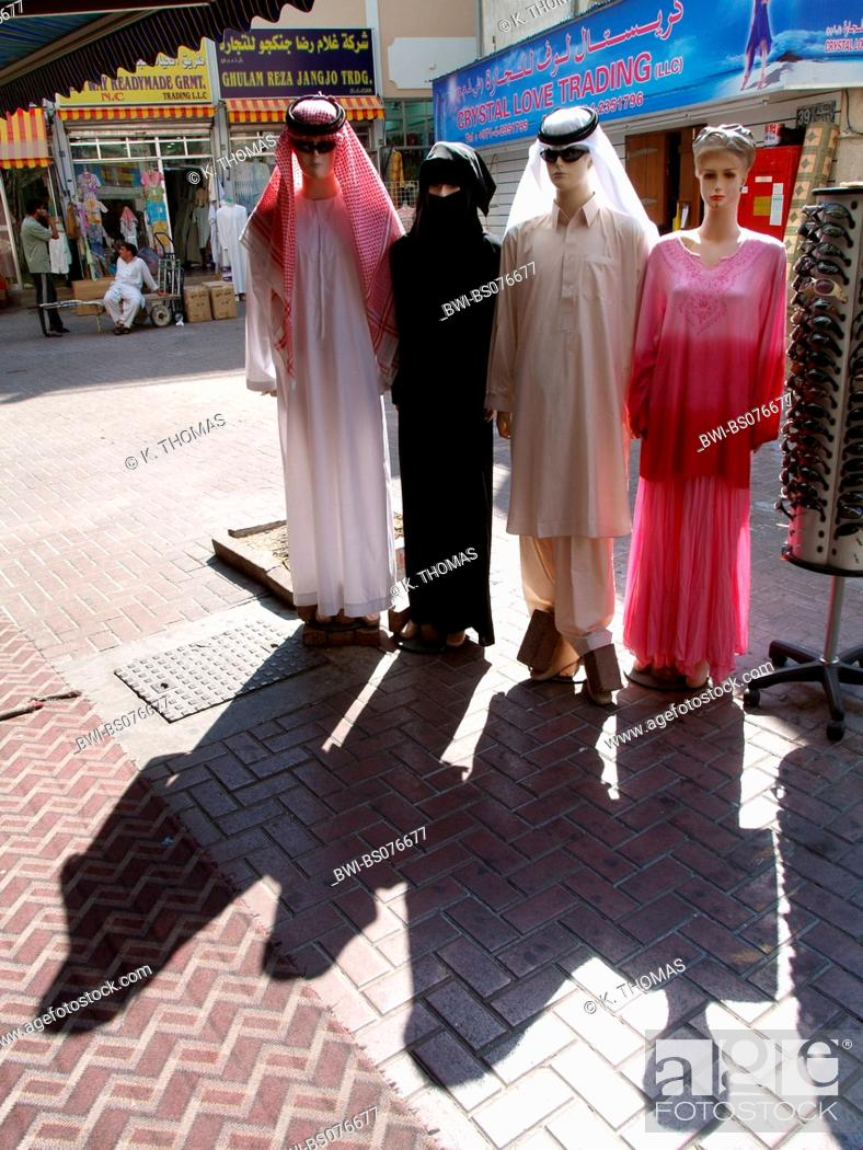 Dubai, manikins with sheik clothes and Muslim womens clothes