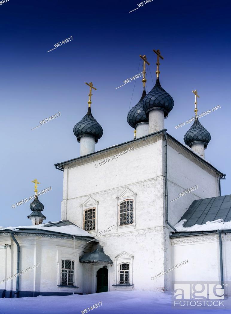 Stock Photo: Russian beautiful grey church.