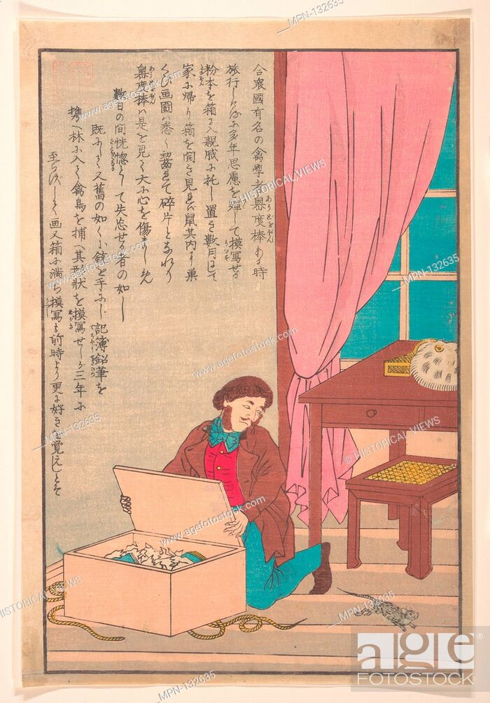 Stock Photo: Lives of Great People of the Occident (Taisei ijin den): John James Audobon, (1785-1851). Artist: 筆者不詳; Period: Meiji period (1868-1912); Date: ca.
