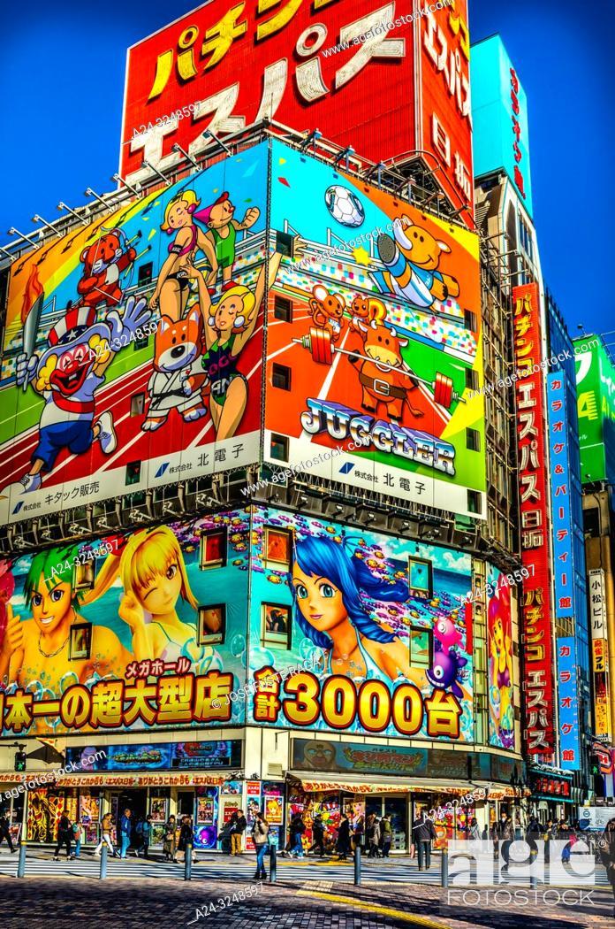 Imagen: Japan, Tokyo City. Shinjuku Ward, Kabukicho area.
