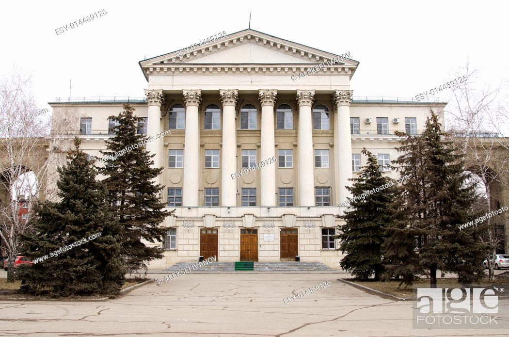 Stock Photo: Administration building of the Volga-Don Basin of inland waterways. Volgograd. Russia.