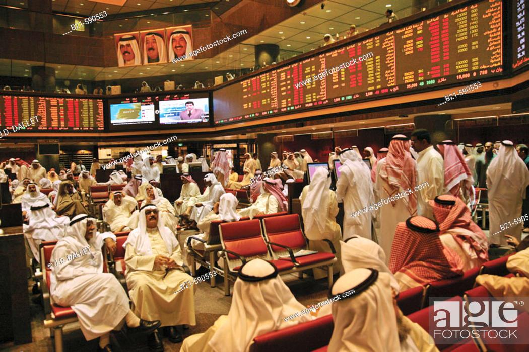 Stock Photo: Stock Exchange at Kuwait City. Kuwait.